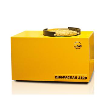 Анализатор влажности ИНФРАСКАН-210В  (цены от завода)