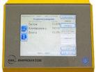 analizator-zerna-infraskan-3150_2