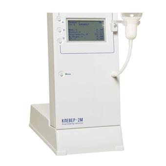 analizator-moloka-klever-2m