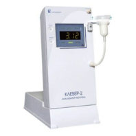Анализатор молока Клевер 2  (цены от завода)