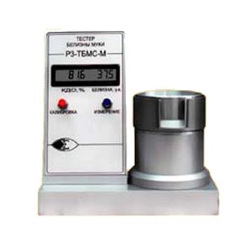Белизномер Р3-ТБМС-М  (цены от завода)