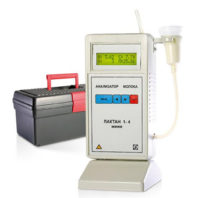 Анализатор молока Лактан 1-4М исп. МИНИ  (цены от завода)
