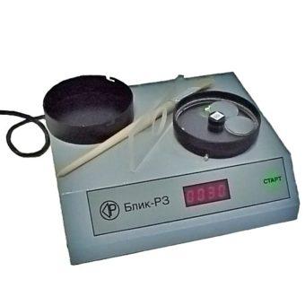 Блик-Р3 СМП  (цены от завода)