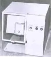 Установка У17-ЕКГ-1М